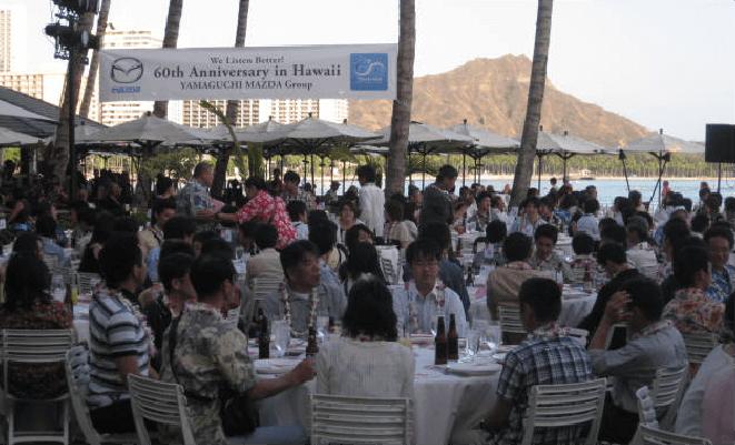 ハワイで周年記念イベント